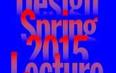 Get Lectured: PennDesign, Spring '15