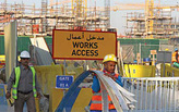 Qatar World Cup workers: FIFA launches welfare body to improve labor conditions