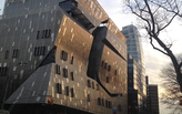 New York Attorney General is investigating Cooper Union's finances
