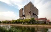 Aedas turns the scholar's stone into a university building