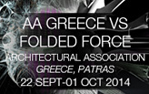Registration is open for AA Greece Visiting School - Folded Force