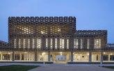 The French International School of Beijing (LFIP)