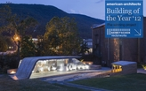 Masonic Amphitheater Project wins Building of the Year 2012