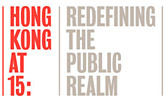 Hong Kong at 15: Redefining the Public Realm - Exhibition Opening