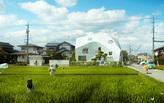 MAD blurs boundaries with the Clover House kindergarten and teacher housing