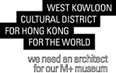West Kowloon Cultural District - Museum Plus (M+) Design Competition