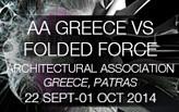 LAST REMINDER: Application deadline for AA Greece Visiting School - Folded Force is Sept. 15!