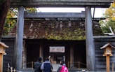 KSA Japan Day 6: Ise Shrine