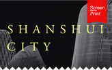 "Screen/Print #38: Ma Yansong of MAD Architecture's ""Shanshui City"""