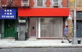 When an emerging design firm gets an office in downtown Manhattan for $1