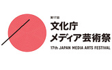Japan Media Arts Festival | Call for Entries