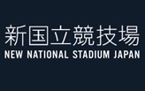 New National Stadium Japan International Design Competition
