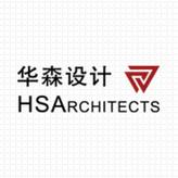 Huasen Architects