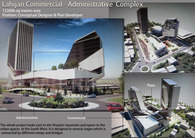 Lahijan Commercial- Administrative Complex ( -  ().... 