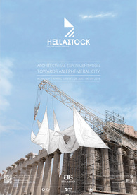 """HELLAΣTOCK '14 : Hanging City"", architectural workshop"