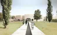 Bamiyan Cultural Center