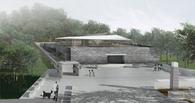 Zhushan Museum