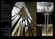 Spiritual.d 2012 - Design competition