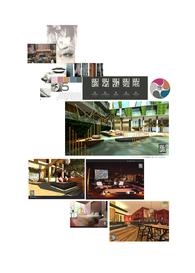 Wu hotel