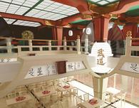 Japanese & Mongolian restaurant