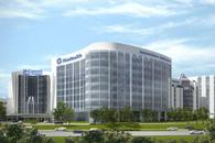OhioHealth Neuroscience Institute