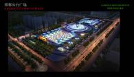Cong Tai Plaza