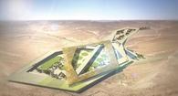 Refugee centre in the negev desert