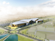 Basra Sports Halls