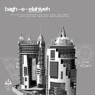 Bagh Elahiye