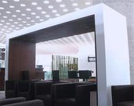 despegar.com/VIP lounge