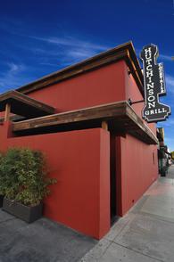 Hutchinson Restaurant Exterior