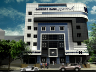 Zanjan Saderat Bank Management