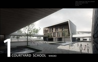 COURTYARD SCHOOL --NINGBO