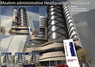 Moalem Administrative Headquarter - Mirdamad