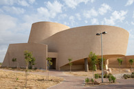 Cultural Center in Southern Israel