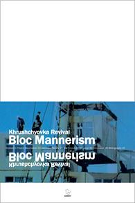 Bloc Mannerism- Khrushchyovka Revival