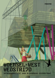 Woensel-West Competition entry