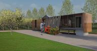 Student Farm Housing