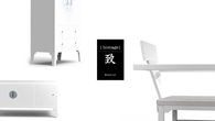Homage   / contemporary Chinese furniture collection