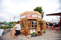 C-Street Market Booth