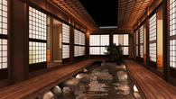 Nagomu Hotel