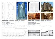 Office tower + Hotel, Kingdom of Saudi Arabia
