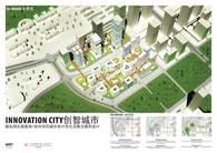 Shenzen Innovation City