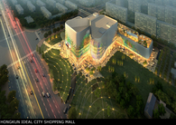 HONG KUN XI HONG MEN IDEAL CITY SHOPPING CENTER