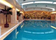 Four Seasons Hotel, Beijing