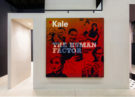The Human Factor | Kale@unicera 2015 |