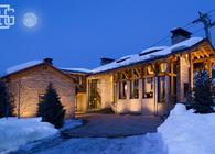 HSH - Aspen Highlands Residence