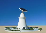 The Solar Gardens Visitors Center