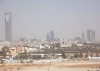 King Saud University, Girls University Campus