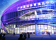 Guangzhou Arena